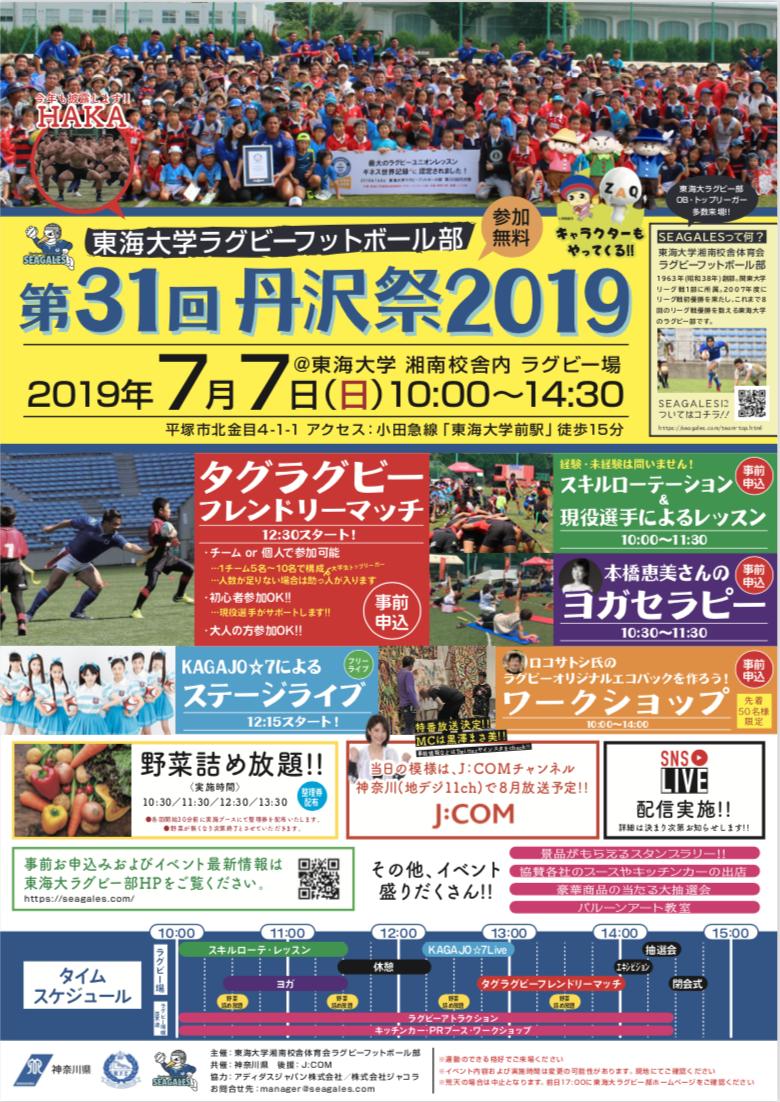 スクリーンショット 2019-06-07 17.28.12.png